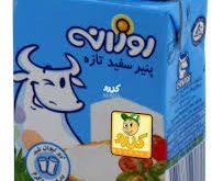 پنیر روزانه