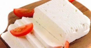 خرید پنیر یواف ممتاز