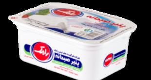 فروش بهترین پنیر ایرانی رامک
